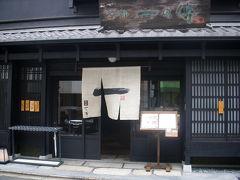 2010年06月 梅雨の京都 ~  ガッツリとグルメ三昧