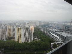 ハイアットリージェンシー大阪に泊るIKEAツアー(笑)