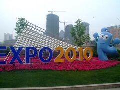 上海万博2010. Part3.