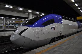 2010年6月韓国鉄道旅行5(大田駅からソウル駅までKTX乗車)