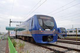 2010年6月韓国鉄道旅行6(仁川駅と竜遊臨時駅)