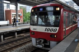 2010年6月韓国鉄道旅行9(帰る途中に京浜急行線で羽田空港へ)
