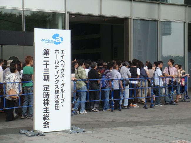 子供達が大好きな東方神起のメンバーが株主総会のシークレットライブに出るかも?!なんて期待しながら家族4人で東京・埼玉に車で行ってまいりました!