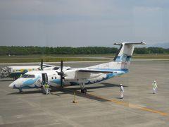 2010年05月 天草エアラインに初搭乗 その2:熊本空港