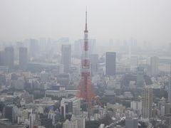 ●東京散歩(泉岳寺から六本木へ)