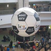 到着!ワールドカップ開催の地、南アフリカ