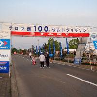 2010初夏北海道の旅〜サロマ湖ウルトラ編〜