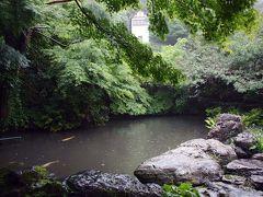大山崎山荘美術館 1 - 加賀正太郎ユングフラウ登頂100周年によせて  2 - 非公開ガイドツアー