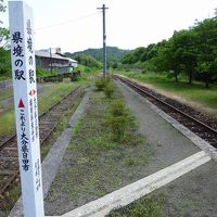 県境のまち 「JR日田彦山線・宝珠山駅」  ~東峰・福岡&日田・大分~
