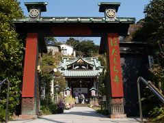 鎌倉常栄寺(ぼたもち寺)