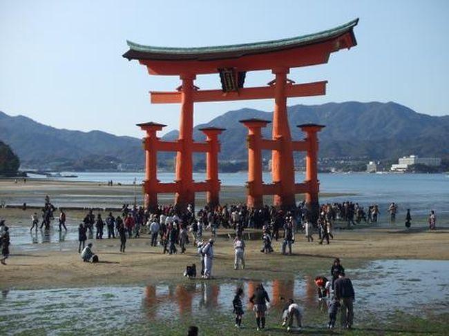 海を渡って、宮島へ!<br />休日ということを忘れてまして、混んでてびっくり!<br />