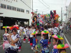 八戸三社大祭2009後編