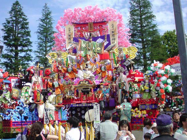 みなさん、毎年やってますから見に来てくださいね。<br />日本一の山車祭り。(本当かな?)<br />7月31日   前夜祭<br />8月1日    お通り<br />8月2日    中日<br />8月3日    お帰り<br />8月4日    後夜祭<br />という日程です。<br />雨天決行。<br />ねぶたのついでに見て行ってください