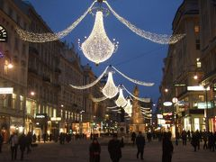 2010年冬 ウィーンとドレスデン旅行 ウィーン編