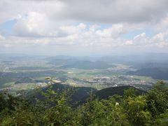 越前富士(日野山)に登る 福井再発見