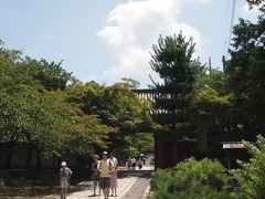 京都の真如堂宝物虫払会へ