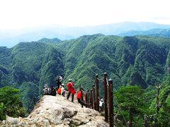 世界遺産 奈良県・大峯奥駈道の麓、天川村から世界有数の降雨地、大台ケ原へ。