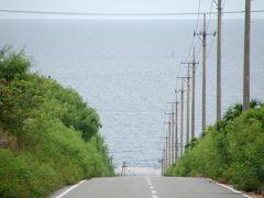 伊良部島でシーカヤックとドライブ
