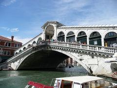 イタリア鉄道旅行、最高!- 水の都ヴェネツィア