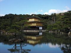 ぶらり京都の夜