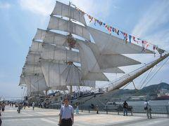 帆船と龍馬の町~長崎市