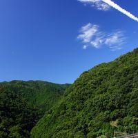 全長70km!京都一周トレイルを歩く?ダイジェスト?