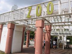 フランクフルト動物園
