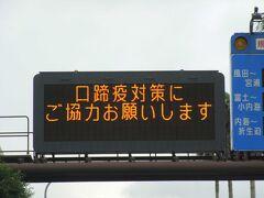 【出張、出張】がんばれ宮崎! どげんとせんといかん!