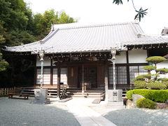持明院(横浜富岡)