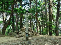 天王山ハイキング