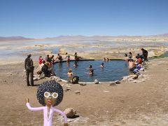 なみお&みすたぁのなんちゃって世界一周旅行 ボリビア・ウユニ塩湖縦断2泊3日ツアー①