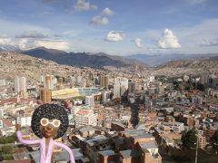 なみお&みすたぁのなんちゃって世界一周旅行 ボリビア・ラパス