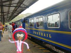 なみお&みすたぁのなんちゃって世界一周旅行 ペルー・クスコからマチュピチュ村への道のり
