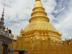 タイ北部・チェンマイ滞在記・・・その4・バイクでランプーンへ