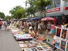 タイ北部・チェンマイ滞在記・・・その5・ナイトバザール&サンディーバザール