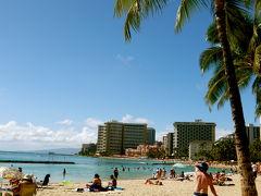 ハワイへ親子旅★  1日目