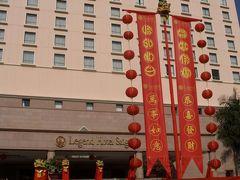ベトナム★ライフ(3)【サイゴンのホテルいろいろ】