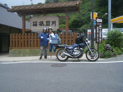 20年振り 伊豆の旅 親子バイク・ツーリング