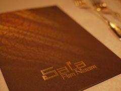 バンコク マンダリン オリエンタルホテル Sara Rim Naam サラリムナーム に行ってきました。その2