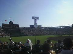 [野球]こうしえん!(2010.8.15)