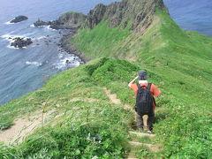 最北端の旅 2 礼文島