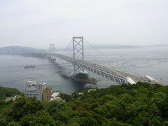 徳島から広島までドライブしてみた♪