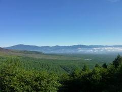 優雅な避暑地 上信越高原国立公園:Vol3 小浅間山