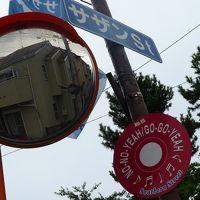 2010 夏 第3弾!サザンの茅ヶ崎へ!~無国籍庶民料理 Jammin' で乾杯!