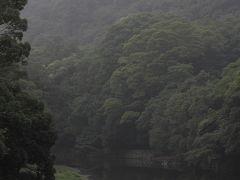 伊勢神宮内宮・猿田彦神社他 ~ 紀伊半島パワースポット巡り その4