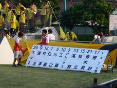 サッカー観戦 ジェフ千葉×FC岐阜(2010/08/22)