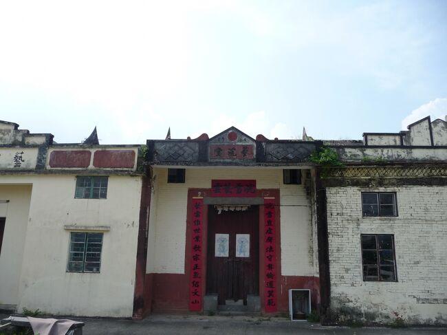 香港らしからぬ風景 ⑦番目 香港客家として有名な、数百年前に新界に定住した5つの一族<br />Tang鄭、Man文、Hau侯 、Pang彭 、Liu廖 、の中の1つ、文一族の遺跡を訪れます。明の時代末に広東から移民してきて太和と粉嶺に村を築いた文族の史跡探訪です。宋の時代の抗元の名将 文天祥の子孫といわれています。<br /><br />