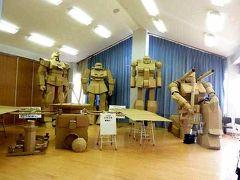 恒例 段ボール ガンダム 文化祭 (宮城県)