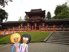 みすたぁの奈良で沢山の仏像に会いに行こう♪の旅 1日目 春日大社①