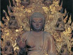 みすたぁの奈良で沢山の仏像に会いに行こう♪の旅 1日目 新薬師寺